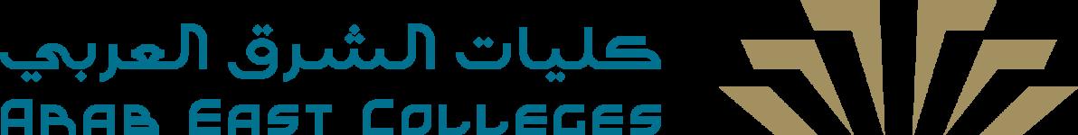 كليات الشرق العربي نظام التعليم الإلكتروني
